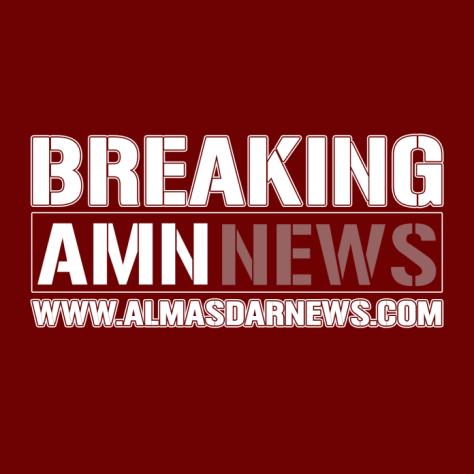 AMN-Breaking-News-696x696-696x696.png